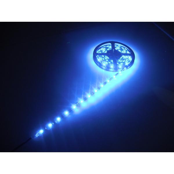 LED Flex Tape RGB IP65 5 metre